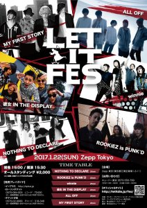 LET IT FES フライヤーデザイン