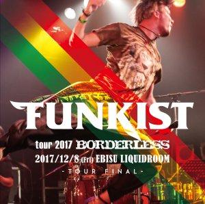 FUNKIST LIVE CD ジャケットデザイン