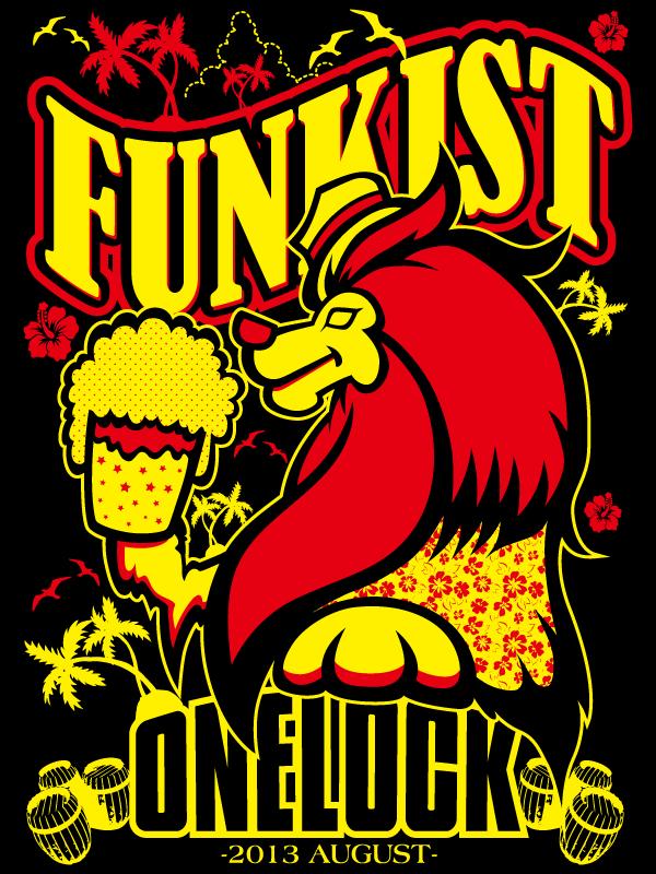 FUNKIST Tシャツデザイン