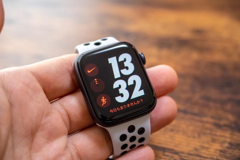 誘ってくる『Apple Watch(アップルウォッチ)Series 6』